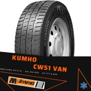 KUMHO 225/65/16C 112/110R CW51