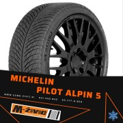 MICHELIN 235/65R16C 113R ALPIN 5